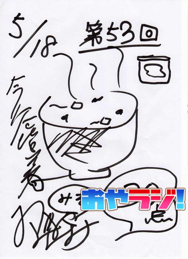 1min_minami.jpg