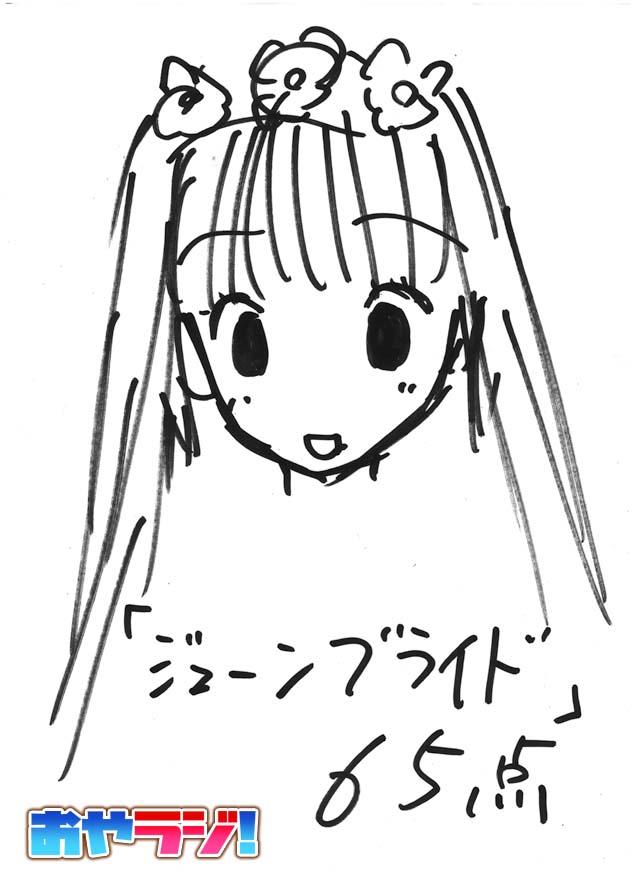 1min_amane.jpg