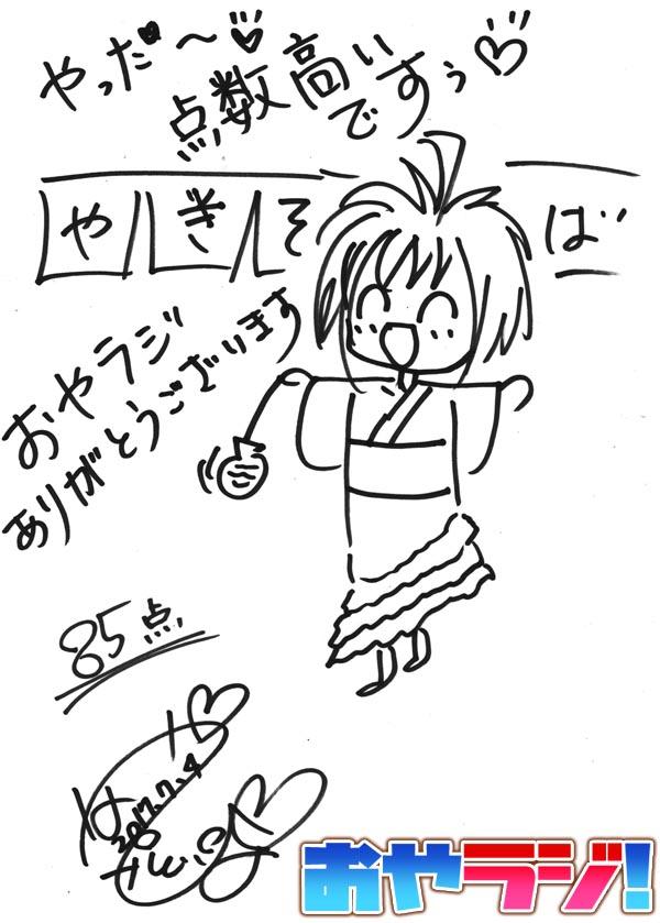 IMG_005.jpg