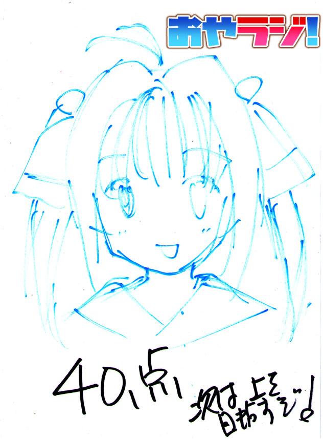 amane1min802.jpg