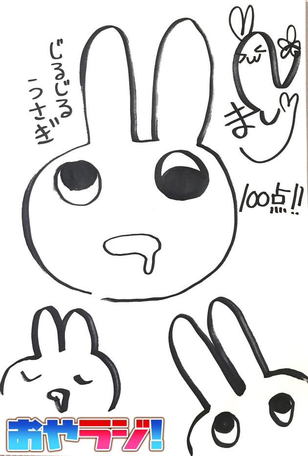 1min_mashiro920.jpg