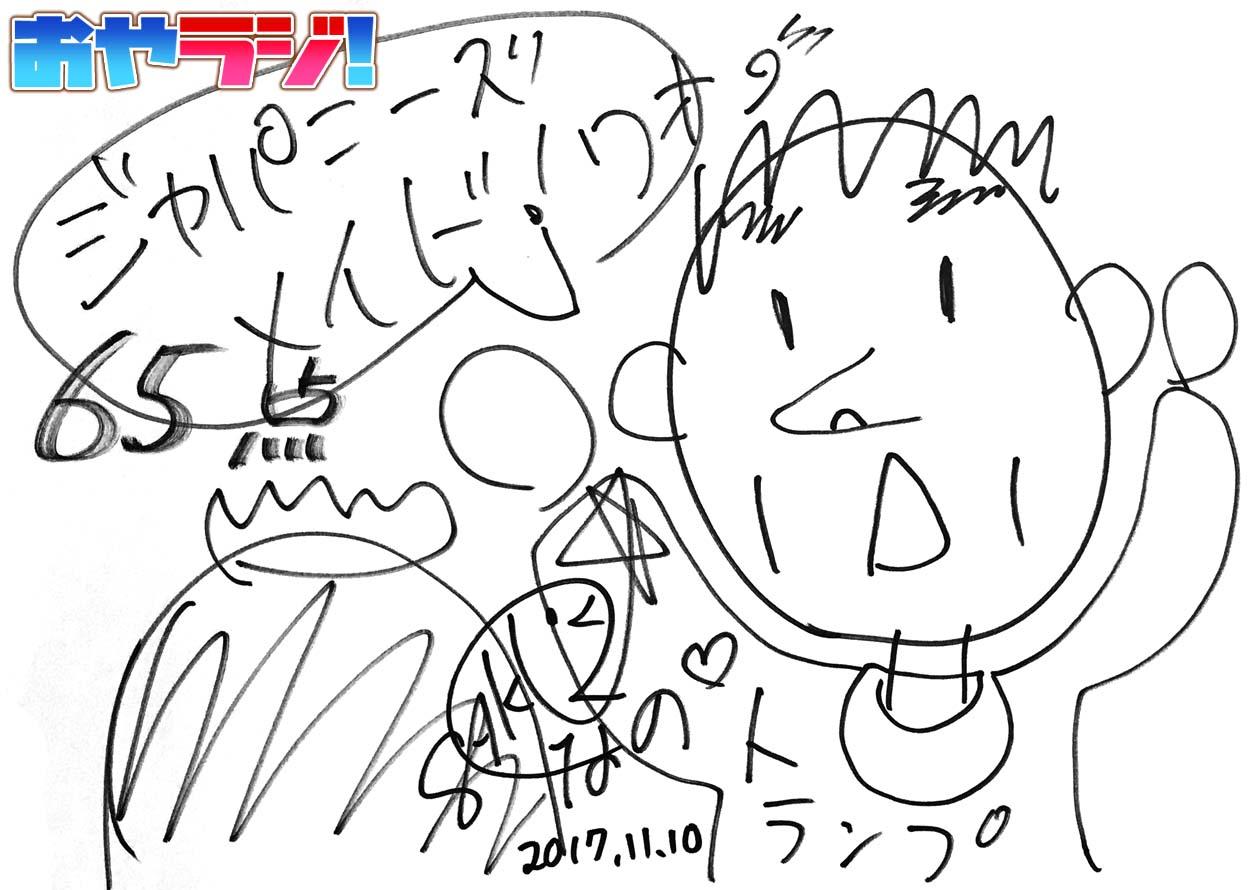 1min_sakura.jpg