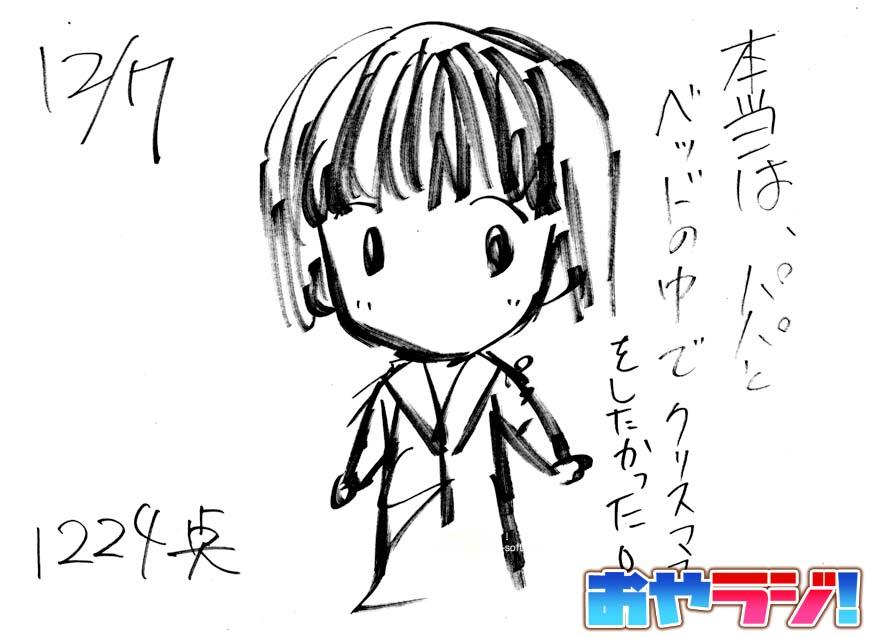 1min_amane67.jpg
