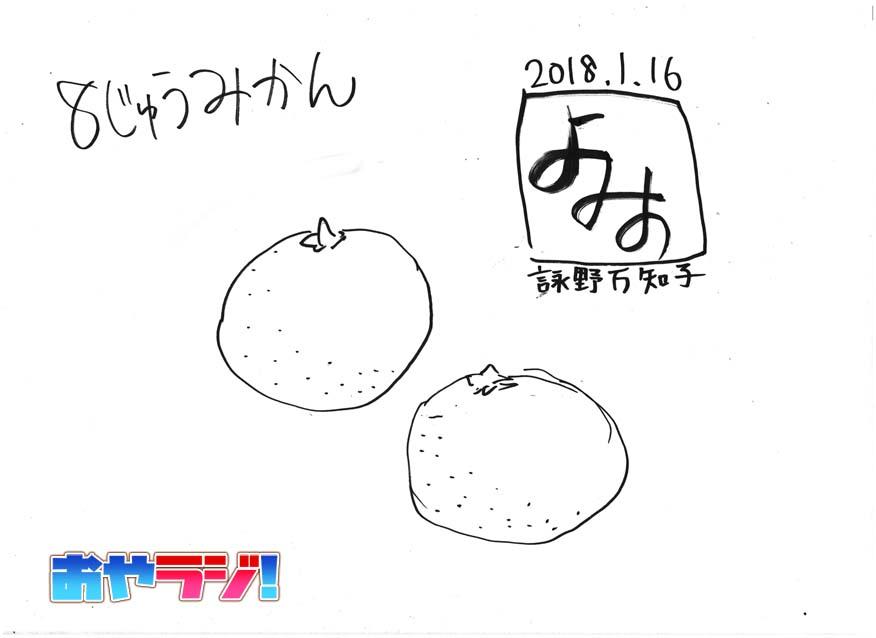 1min70_yomino.jpg