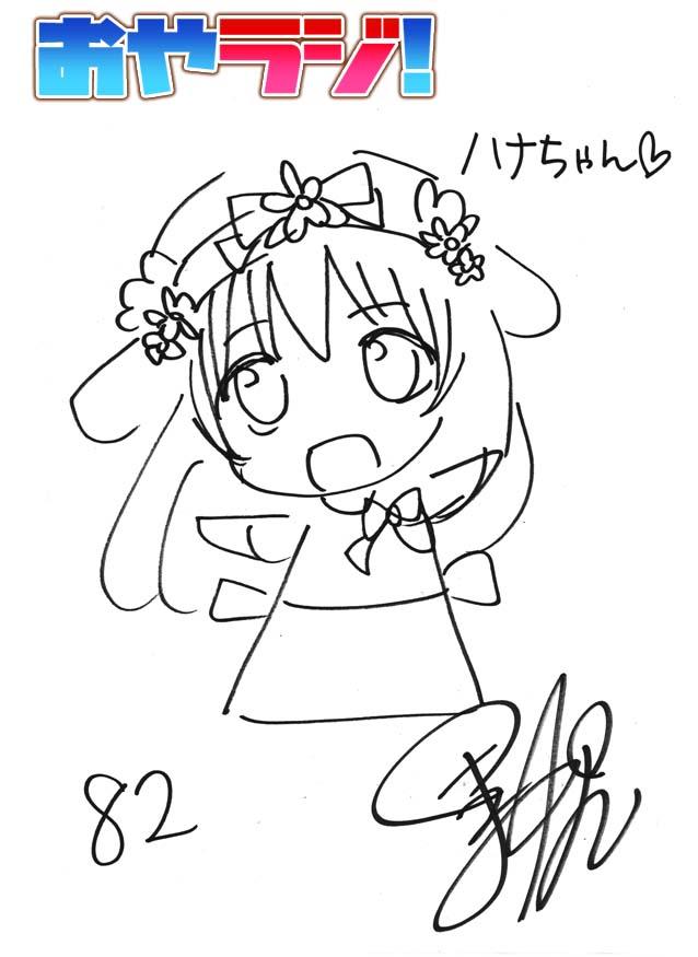 1min_mikan_71.jpg