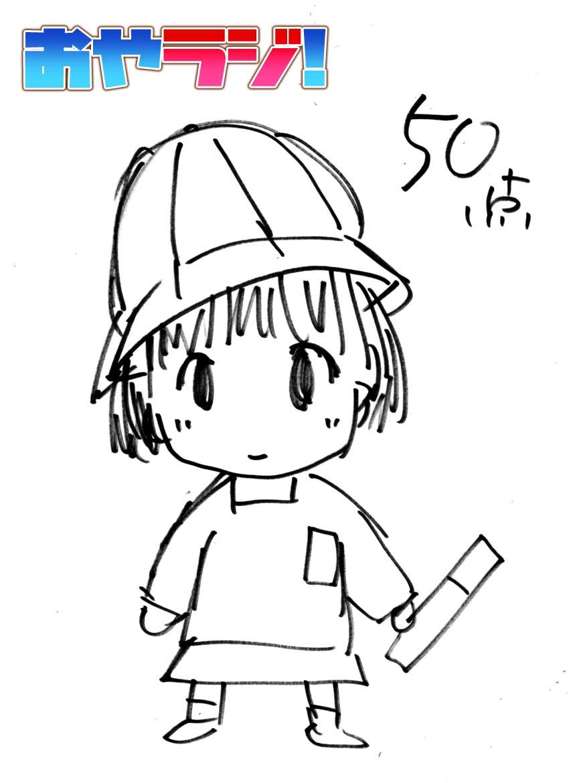 1min76_amane.jpg