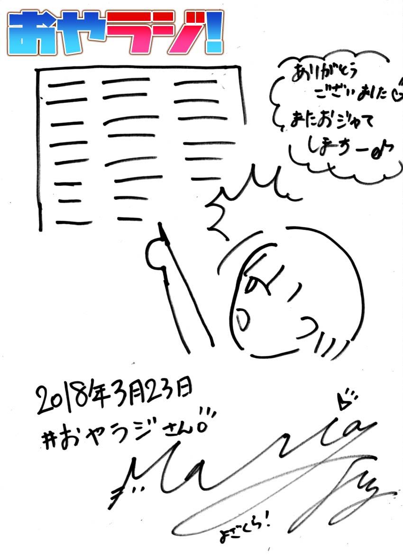 1min76_yozakura.jpg