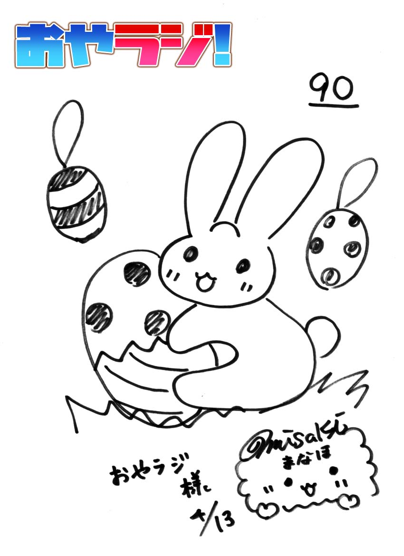 1min77_misaki.jpg