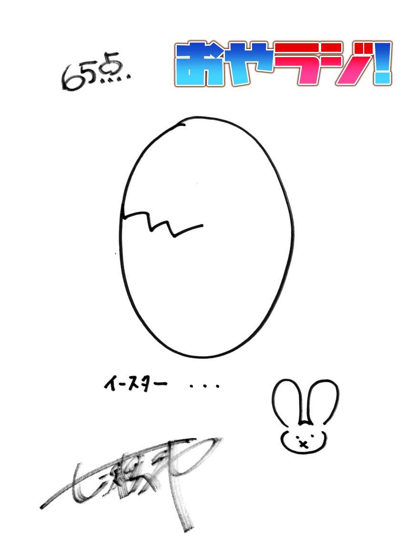 1min77_nanase.jpg