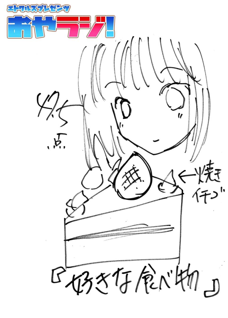 1min78_amane.jpg