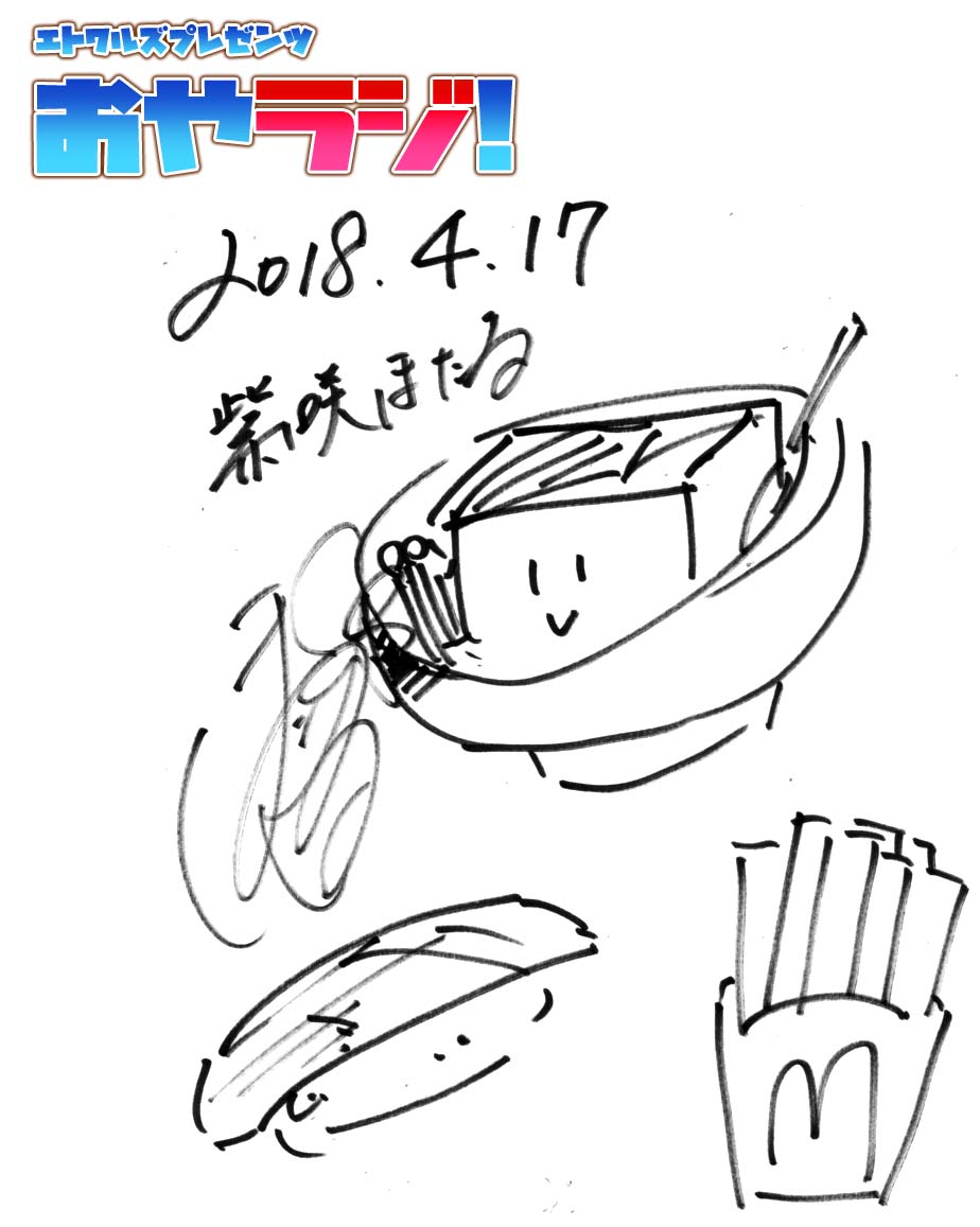 1min78_murasaki.jpg