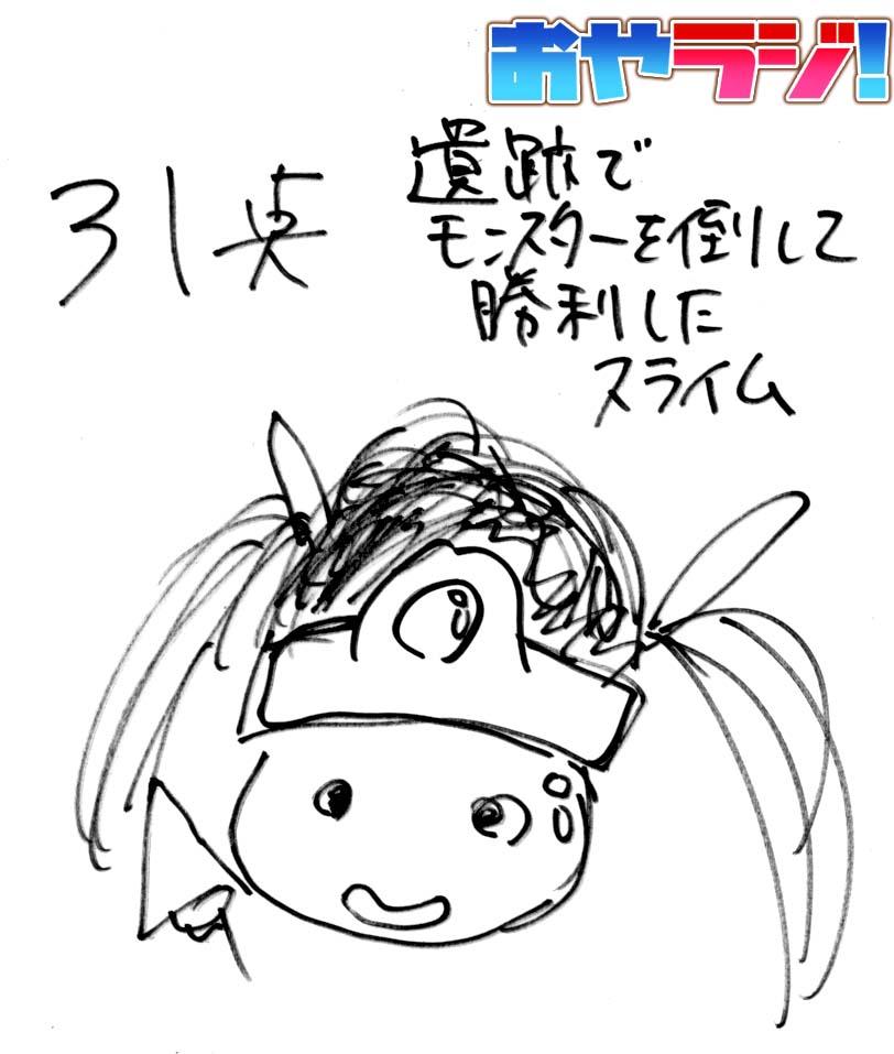 1min79_amane.jpg