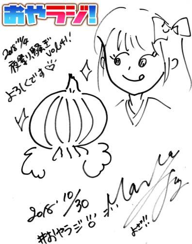 1min86_yozakura.jpg