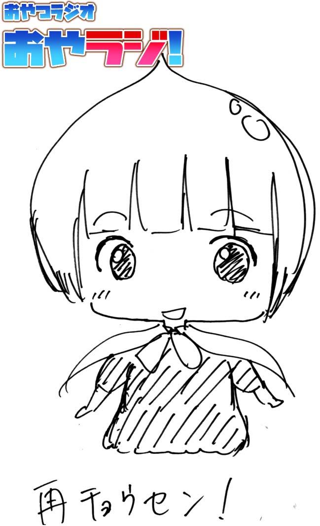 1min_87_amane_2.jpg