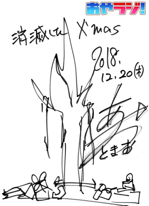 1min89_aoi.jpg