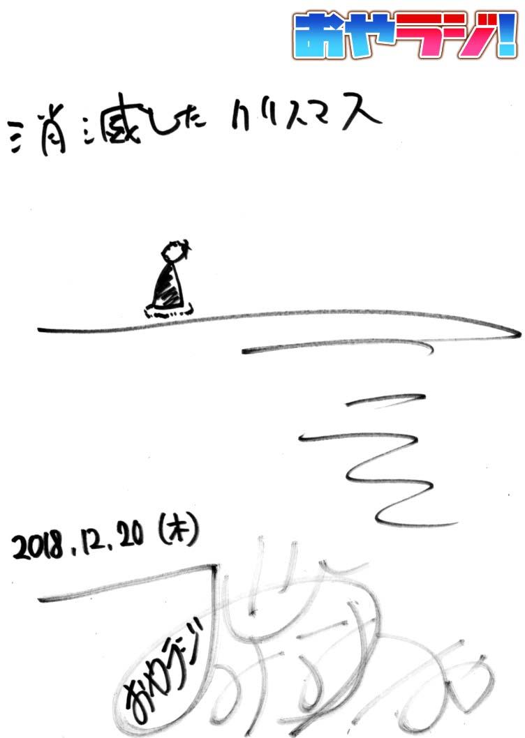 1min89_imaya.jpg