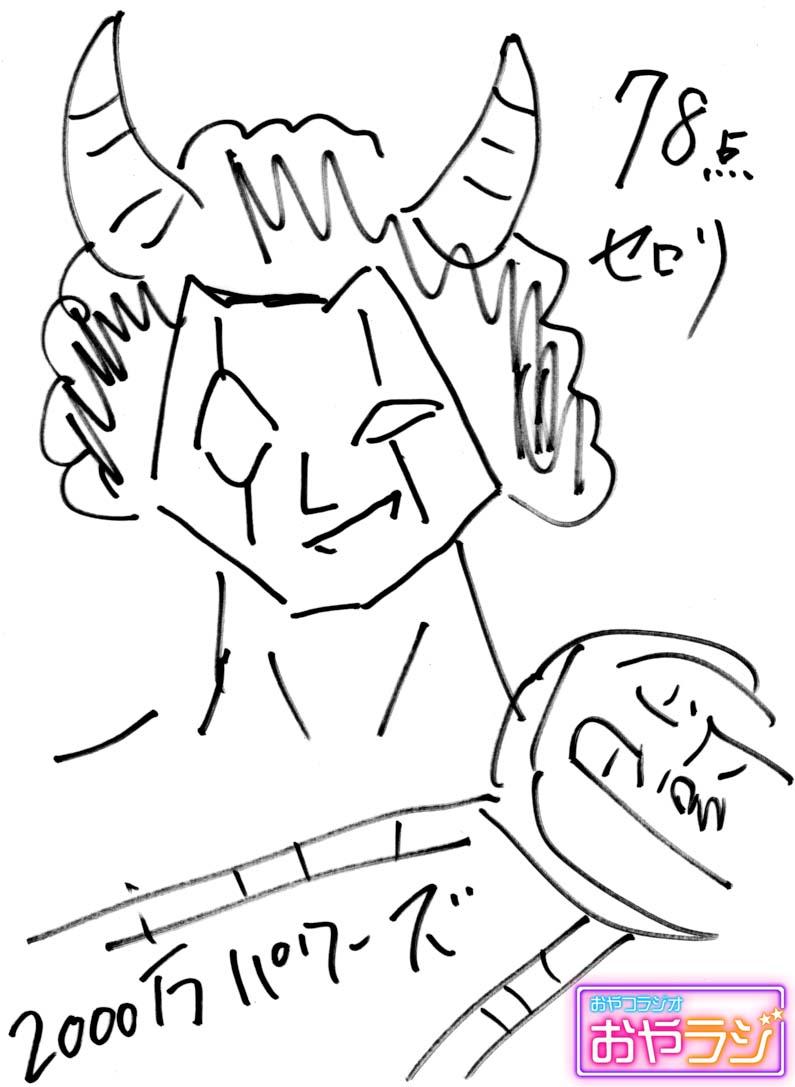 1min92_serori.jpg
