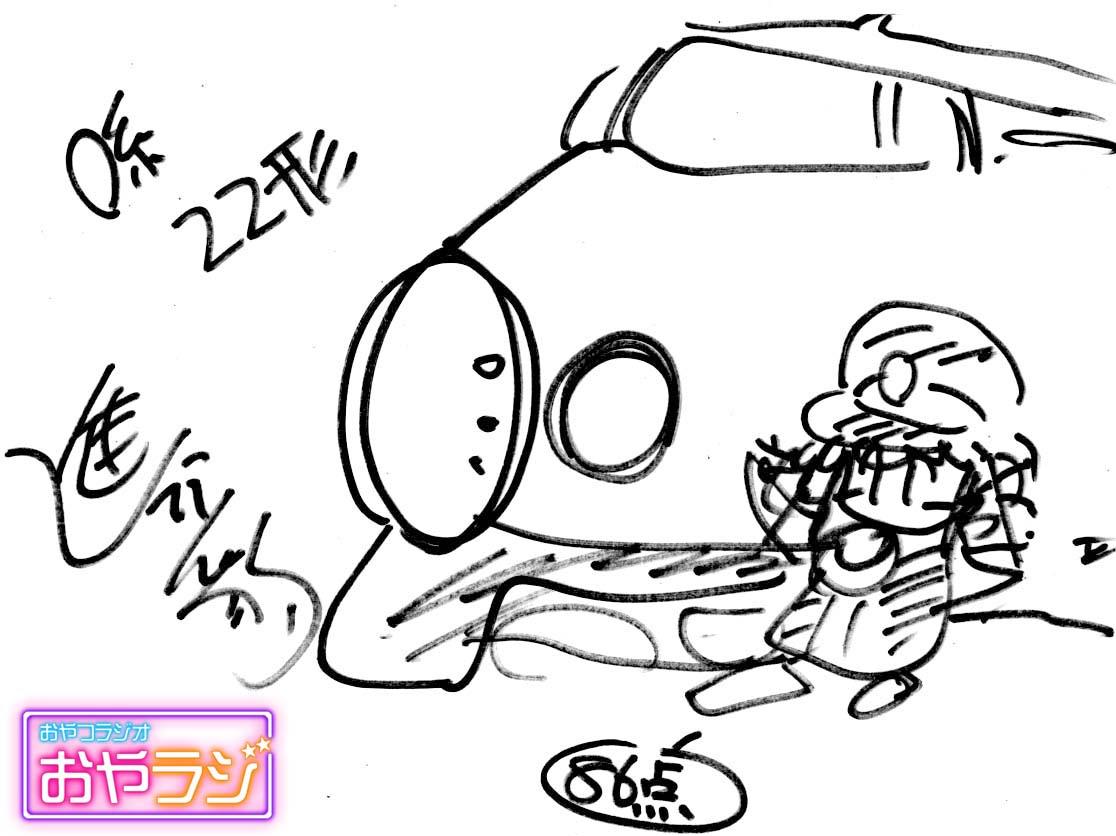1min96_sinkohyo.jpg