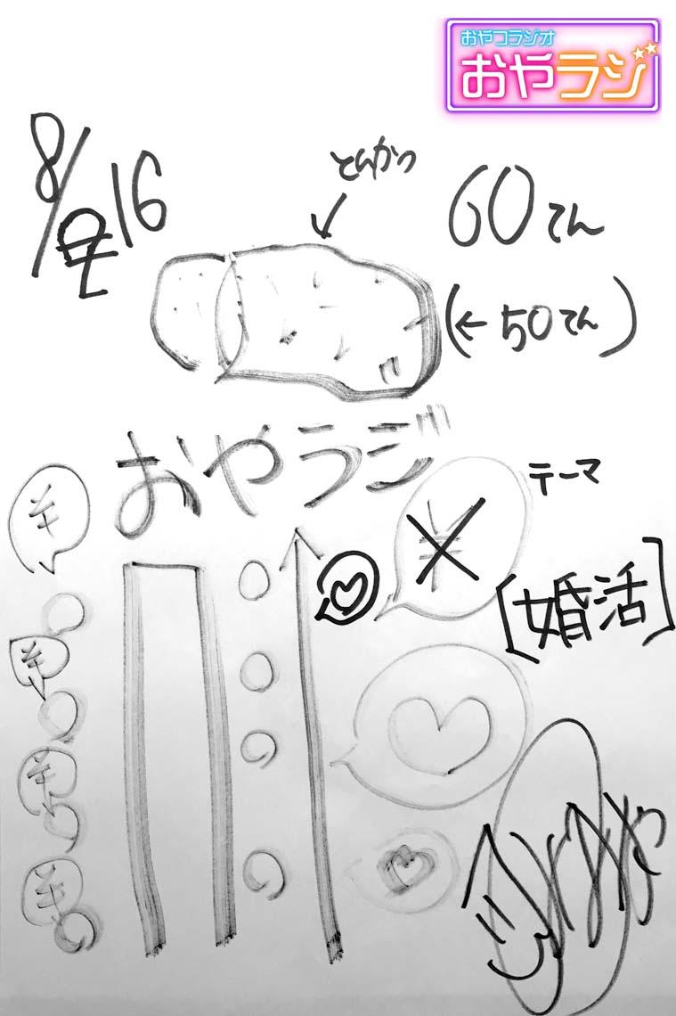 1min101_imaya.jpg