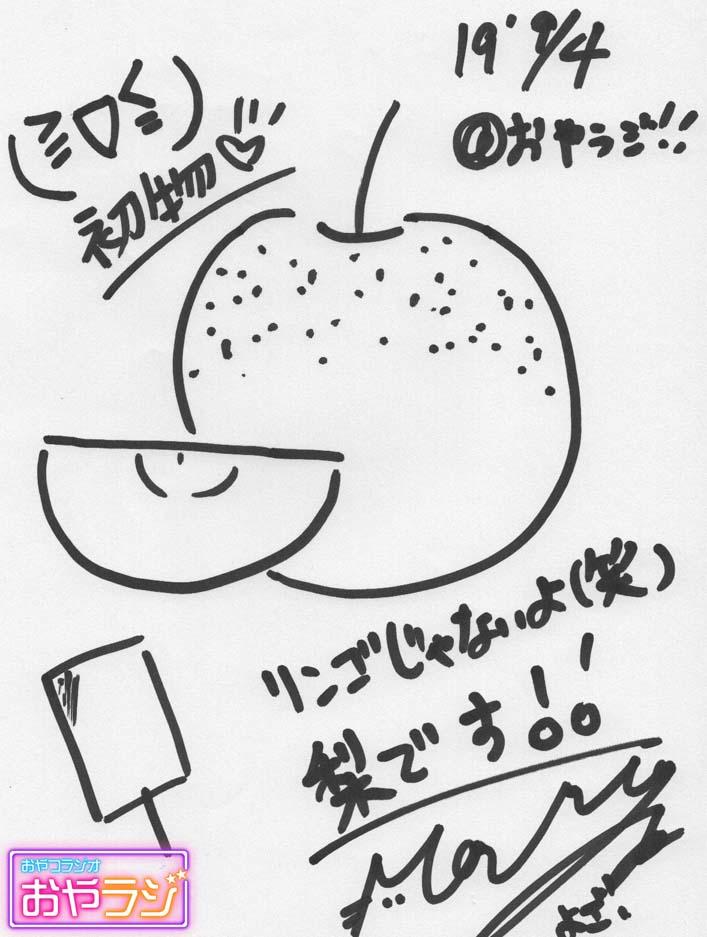 1min103_yozakura.jpg