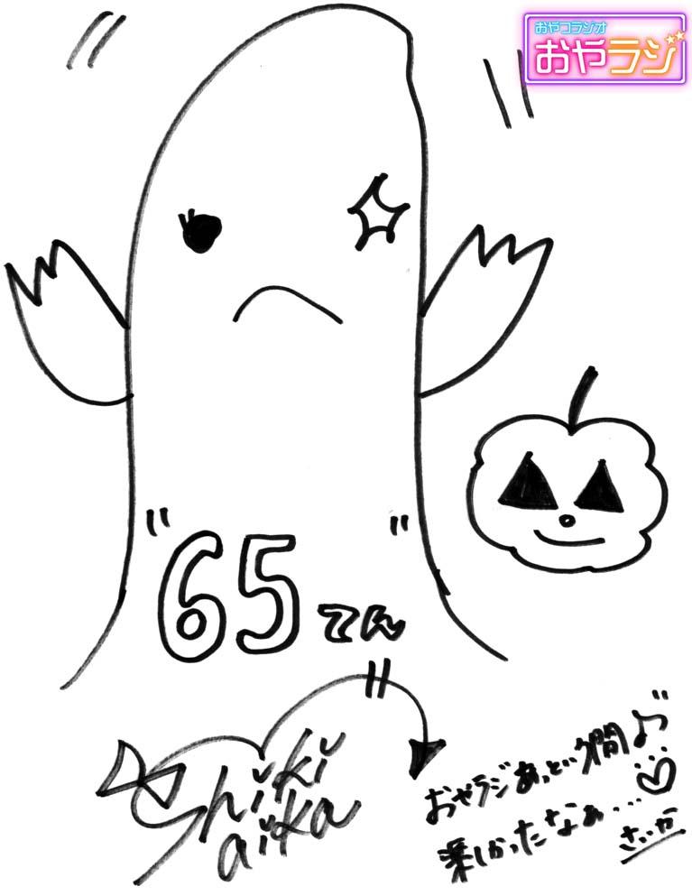1min105_shiki.jpg