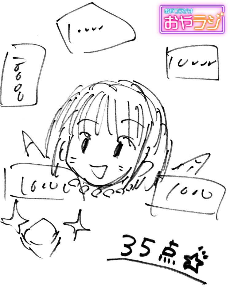 1min112_amane.jpg