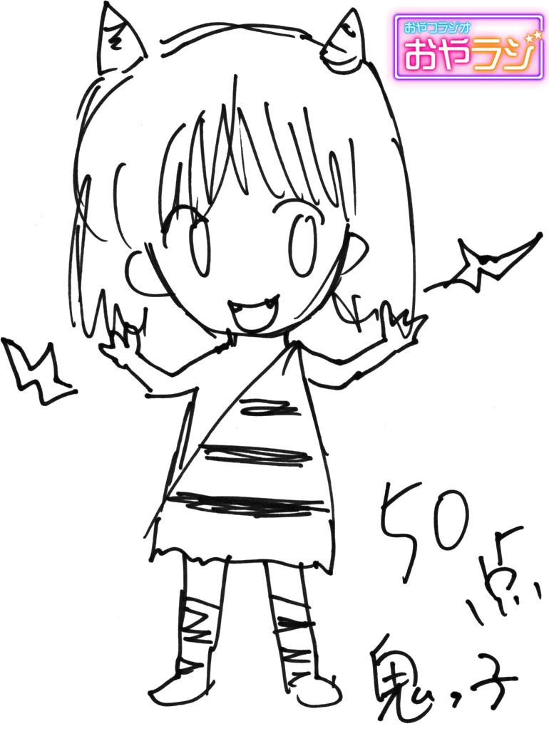 1min115_amane.jpg