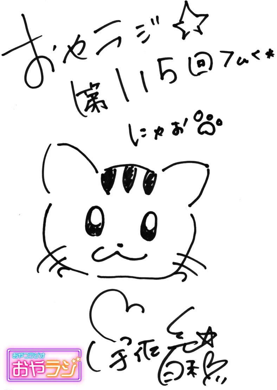 1min115_usami.jpg