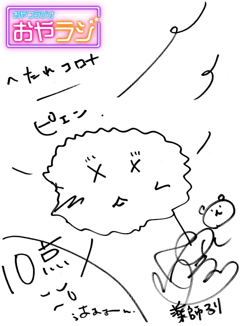 1min118_yakushi.jpg