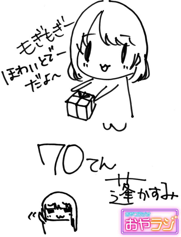 1min119_yomogi.jpg