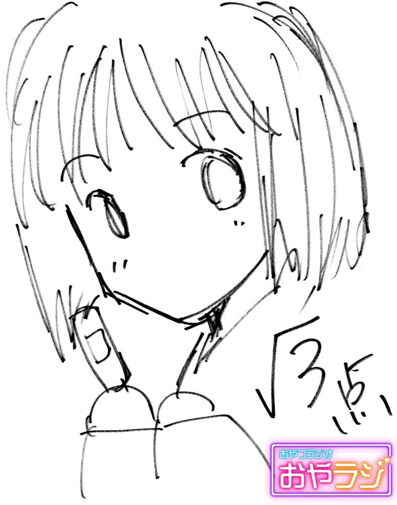1min121_amane.jpg
