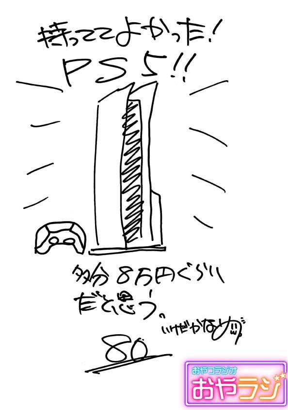 1min123_ikeda.jpg