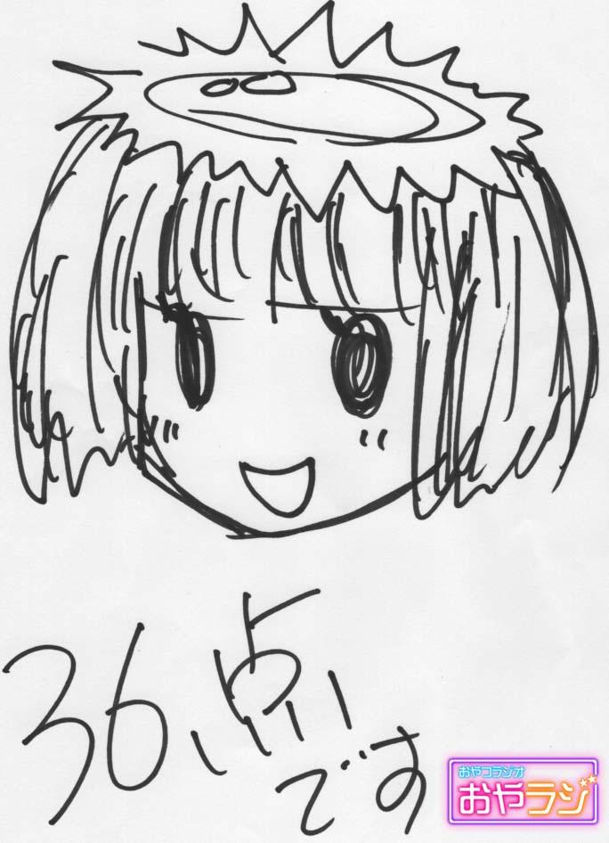 1min130_amane.jpg