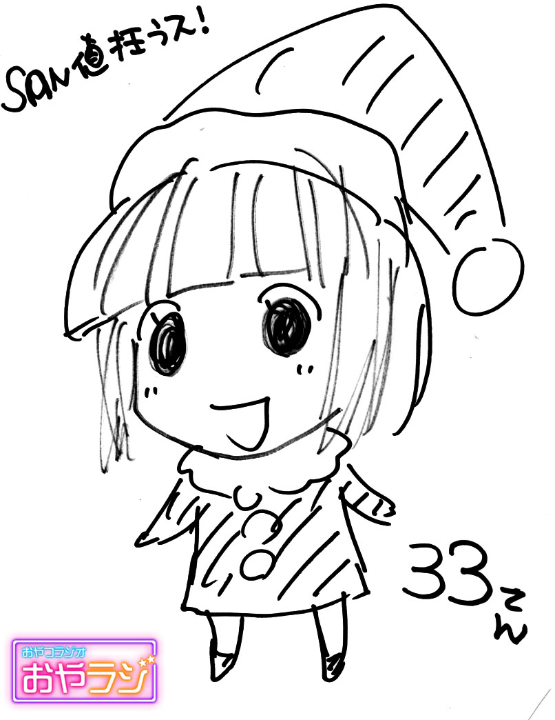 1min137_amane.jpg