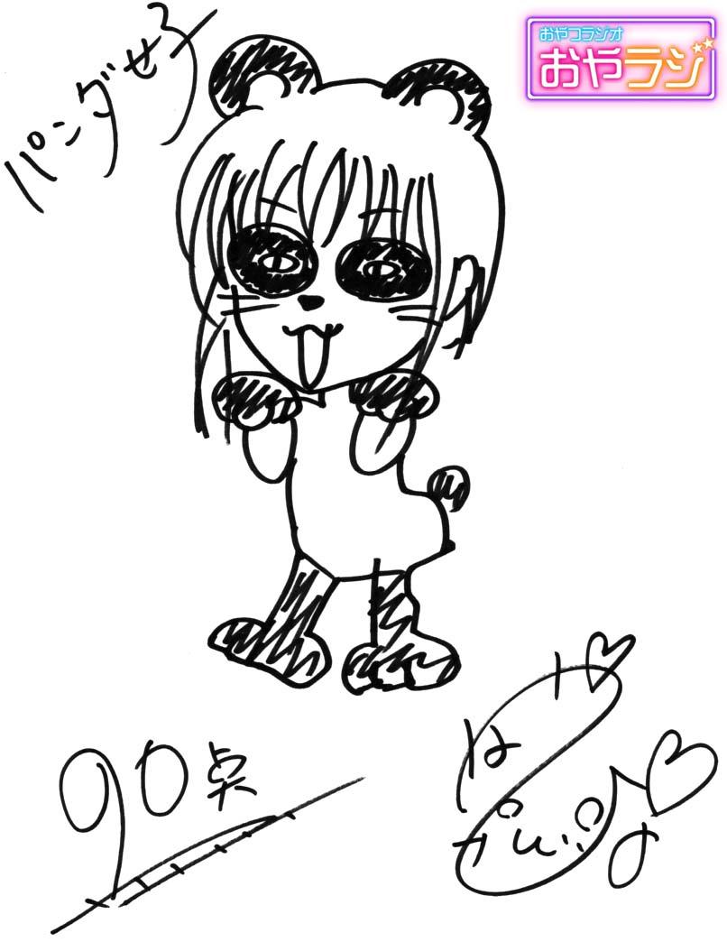 1min138_nakase.jpg
