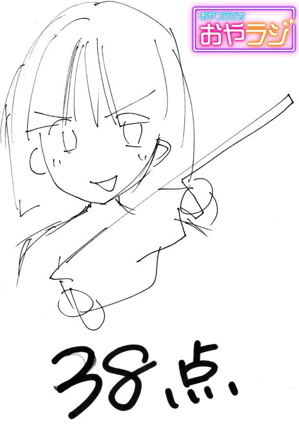 1min145_amane.jpg