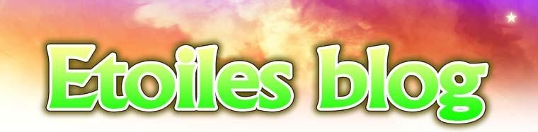 EtoilesスタッフBlog