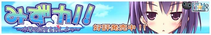 Etoiles みずカノ! 平成25年7月26日(金)発売予定 汐美瑠香