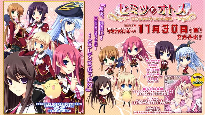予約受付中!!2012年11月30日発売予定!