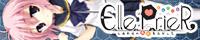 「EllePrieR 〜しあわせの欠片をさがして〜」2010年発売予定